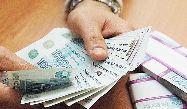 Деньги в долг под расписку волгоград
