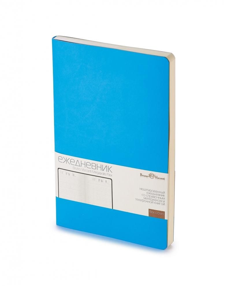Дизайнерские ежедневники